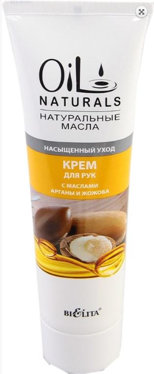 Belita Krém na ruky Intenzívna starostlivosť s arganovým a jojobovým olejom 100 ml