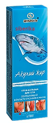 Krém – balzam hrejivý masážny Žraločí tuk s kyselinou mravčou a s kosatcom bahenným 75ml