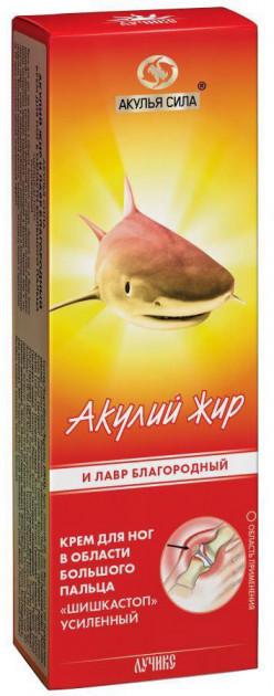 LUČIKS - Žraločia sila: Krém so žraločím tukom a vavrínom so zosilneným účinkom na nohy pri haluxoch (hrčkách) na palcoch 75 ml