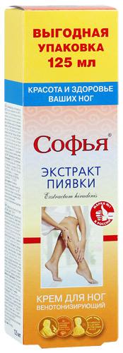 SOFIA Krém kozmetický s extraktom z pijavíc 125 ml