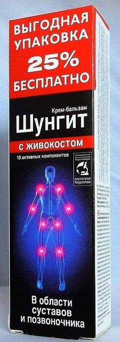 ŠUNGIT + Kostihoj Krem-Balzam masážny na kĺby 125m