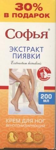 SOFIA Krém kozmetický s extraktom z pijavíc 200 ml