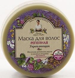 Babička Agáfia - Lopúchová maska na vlasy s posilňujúcimi účinkami 300ml