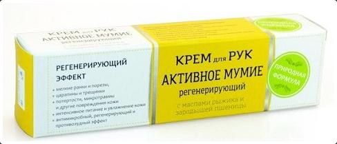 Regeneračny kozmetický krem na ruky s mumiom, olejmi z laničníka a pšeničných klíčkov 40ml