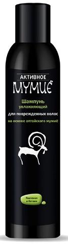 Šampón hydratačný pre poškodené vlasy na základe mumia Altaja