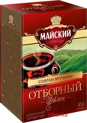 Plytký listový čierny cejlónsky čaj 100 g