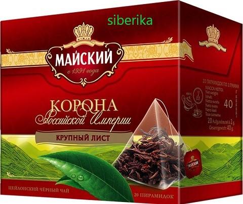 """Veľkolistý čierny cejlónsky čaj """"Koruna Ruskej ríše"""" – pyramída 20x2g"""