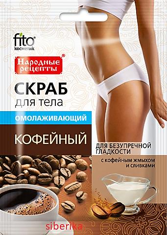 Fitokosmetik Prírodný kávový telový peeling 100g