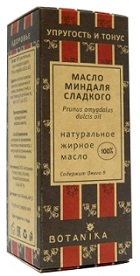 100% Mandľový kozmetický olej 50ml