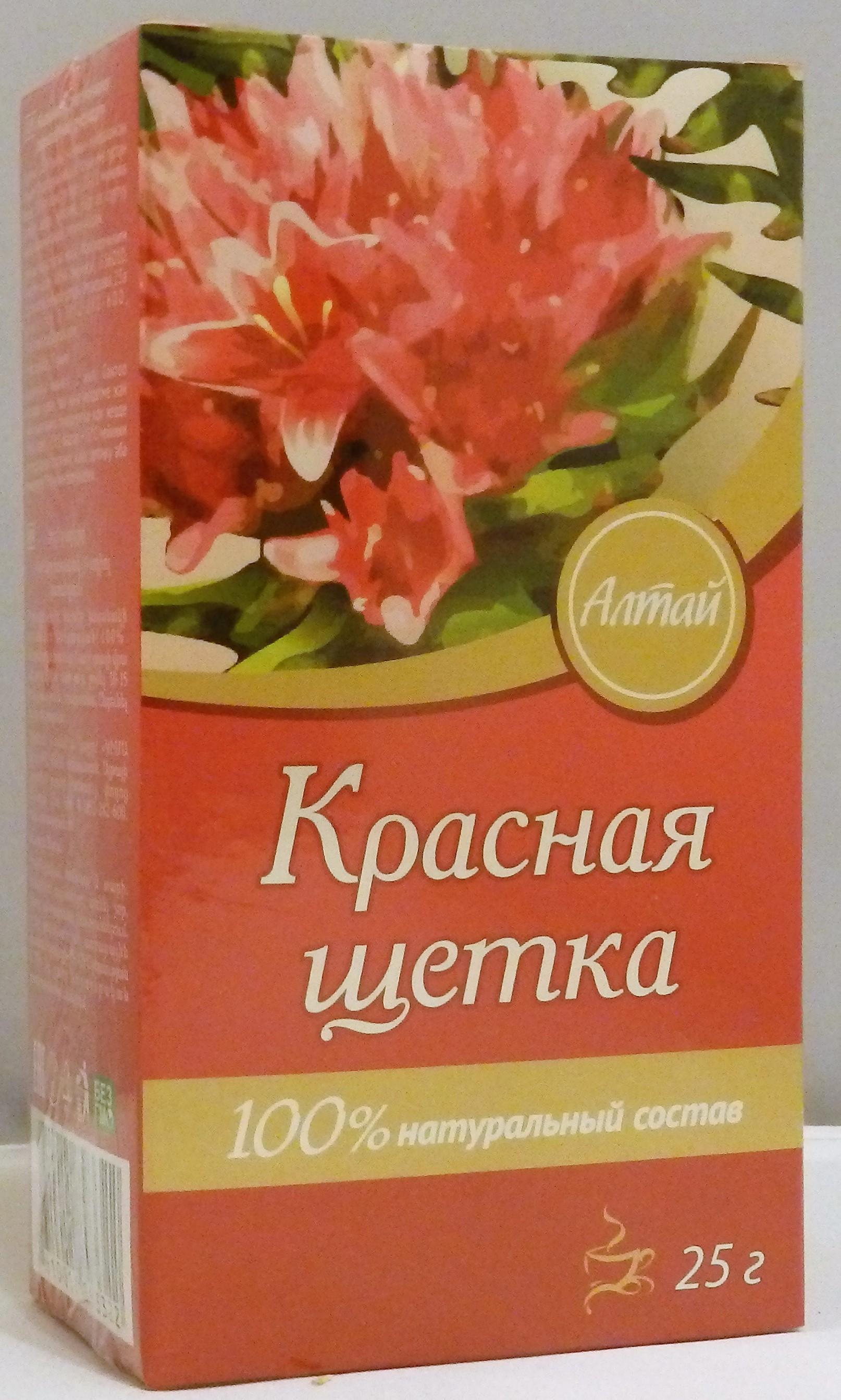 Čajový nápoj Rozchodnica Rodiola guadrefida sypaný 25g