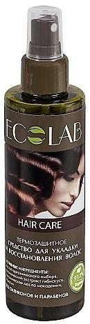 Ecolab Prostriedok pre styling a obnovu vlasov Tepelná ochrana 200ml