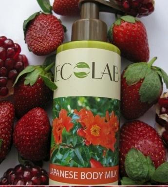 Ecolab Telové mlieko Vitamíny 250ml