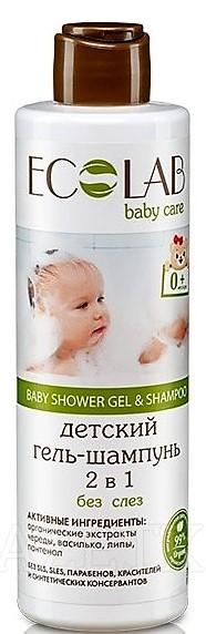 """Ecolab Detský gél a šampón 2 v 1 """"Bez sĺz"""" 250ml"""