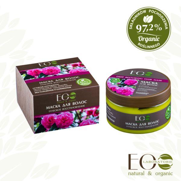 EO LAB maska na vlasy hĺbková obnova - ružová voda, jojoba, proteíny hodvábu a ľaničník 250ml