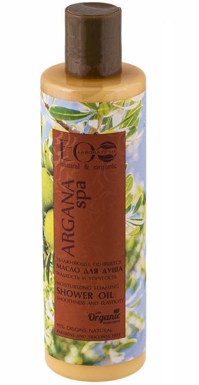 EO LAB -ARGANA SPA hydratačný sprchový olej 350ml (arganový olej, kokosový olej, extrakt z organického lotosu, extrakt z magnólie, extrakt z mimózy)