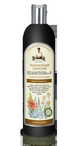 RBA Tradičný sibírsky šampón č. 4 s kvetovým propolisom - objem a sila 550 ml
