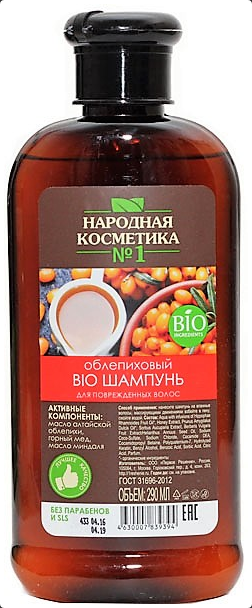 LK Šampón rakytníkový pre poškodené vlasy 290ml