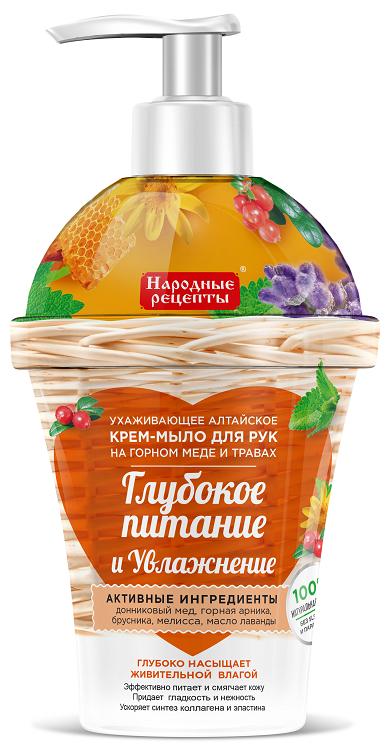 FITKOSMETIK Altaiské tekuté mydlo na ruky s horským medom a levanduľovým olejom 320 ml