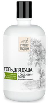Sprchový gél s brezovou šťavou, 400 ml