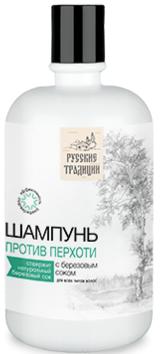 Ruská kozmetika - Šampón s brezovou šťavou proti lupinám, 400 ml