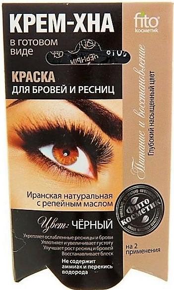 Fitokosmetik Krémová henna - Farba na obočie a mihalnice Čierna 2X2 ml
