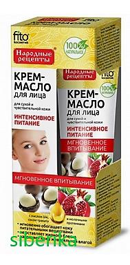 Fitokosmetik Krém-olej na tvar pre citlivú a suchú pleť 45 ml