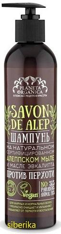 Planeta Organica. Savon de Alep Šampón proti lupinám 400 ml