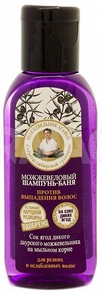 RBA Borievkový šampón proti vypadávaniu vlasov 50 ml
