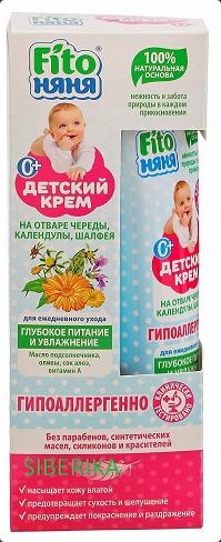 Fitokosmetik Detský krém Hlboká výživa a hydratácia 0+ 45 ml