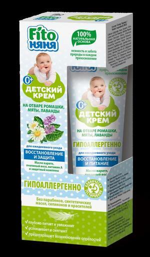 Fitonyana - Detský krém pre obnovu a ochranu pokožky, 45 ml
