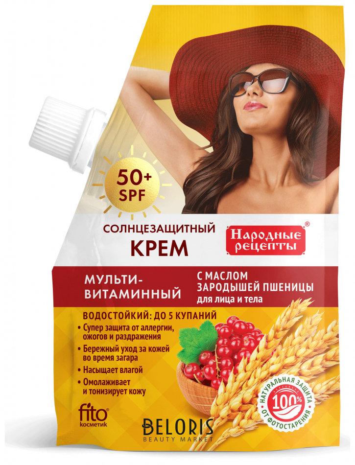 Fitokosmetik Opaľovací Krém na tvár na báze oleja z pšeničných klíčkov a ríbezlí s SPF 50, 50ml