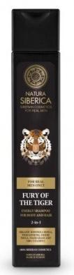 NS Energizujúci šampón pre telo aj vlasy 2 v 1 Zúrivosť tigra 250ml