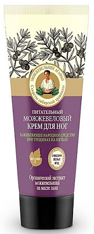 RBA Výživný borievkový krém na nohy, 75 ml
