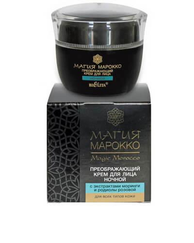 Belita nočný krém Kúzlo Maroka, 50 ml
