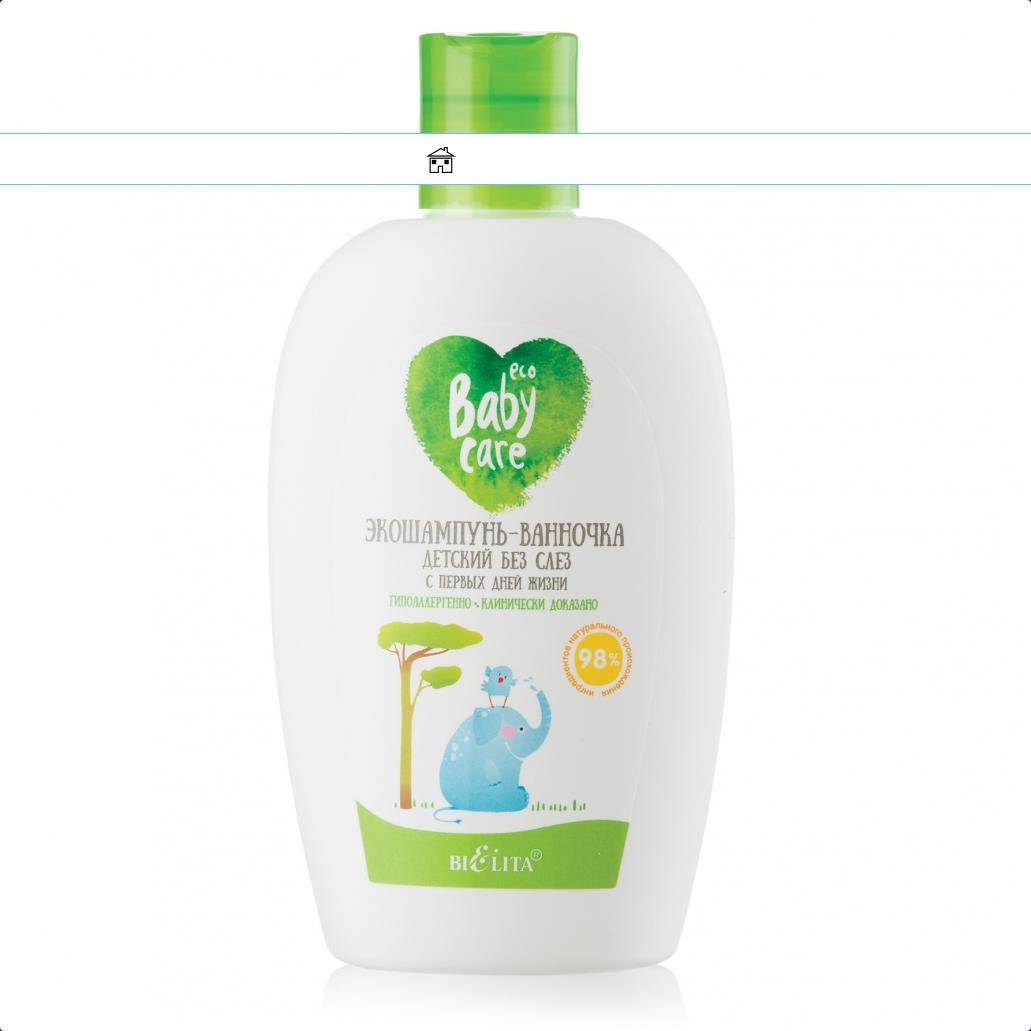 Belita - Baby Eco Žiadne slzy - šampón a pena do kúpeľa pre deti 260 ml