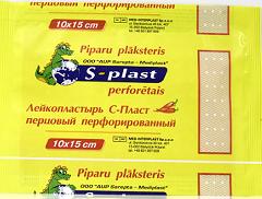 Kapsaicínová hrejivá náplasť s výťažkom z papriky 10x15 cm