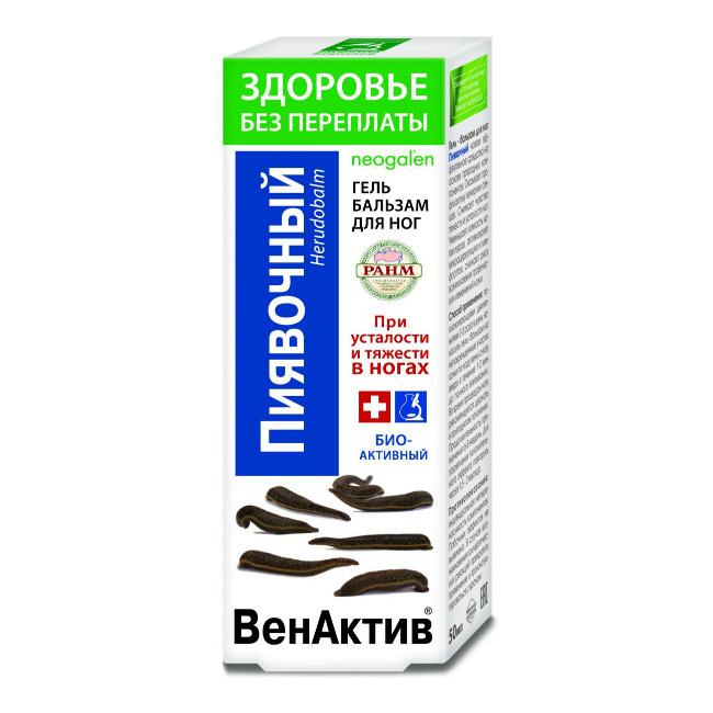 Neogalen Gél-balzam kozmetický na nohy Piavit 100 ml (50+50)