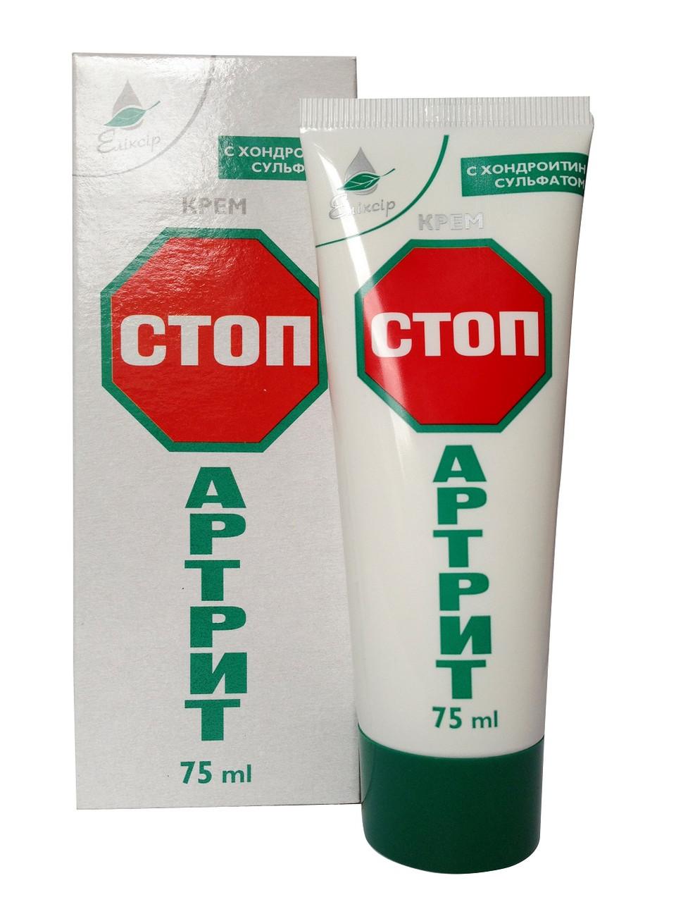 Eliksir - ARTHROSTOP, krém balzam na telo 75 ml