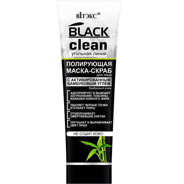 Belita - Black Clean hlboká čistiaca maska s aktívnym uhlím a prírodnými ílmi, 75 ml