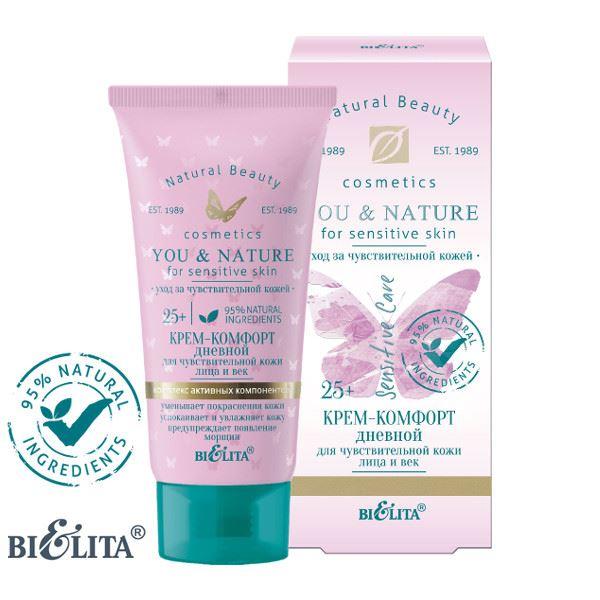 Belita - You nad Nature - denný krém na tvár pre citlivú pleť a viečka, 30ml