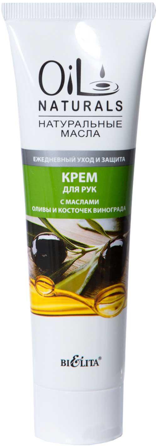 Belita Krém na ruky - Denná ochrana a starostlivosť s olivovým a hroznovým olejom 100 ml
