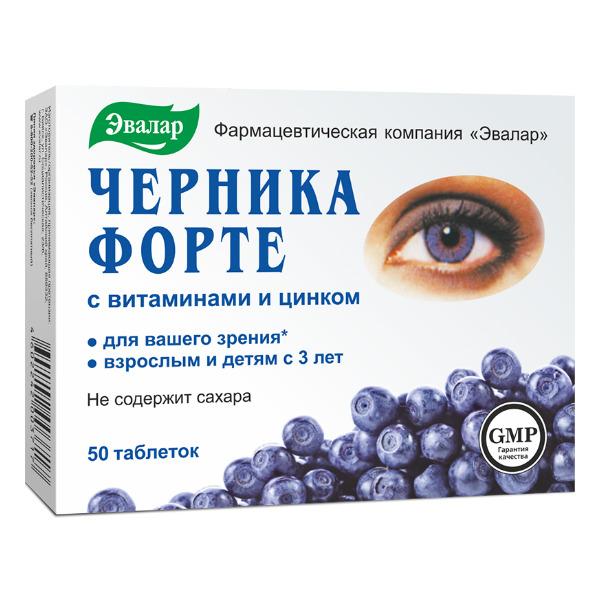 Evalar Čučoriedka s vitamínmy a zinkom 50 tabliet x 0,25g