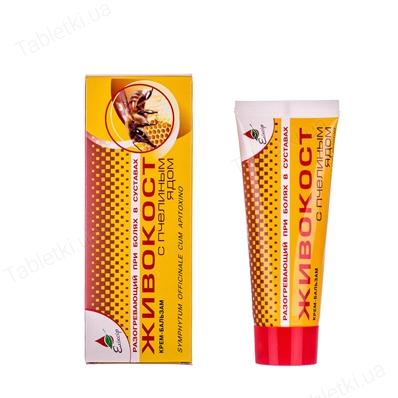 Eliksir - Živokosť s včelím jedom, krém balzam na telo 75 ml
