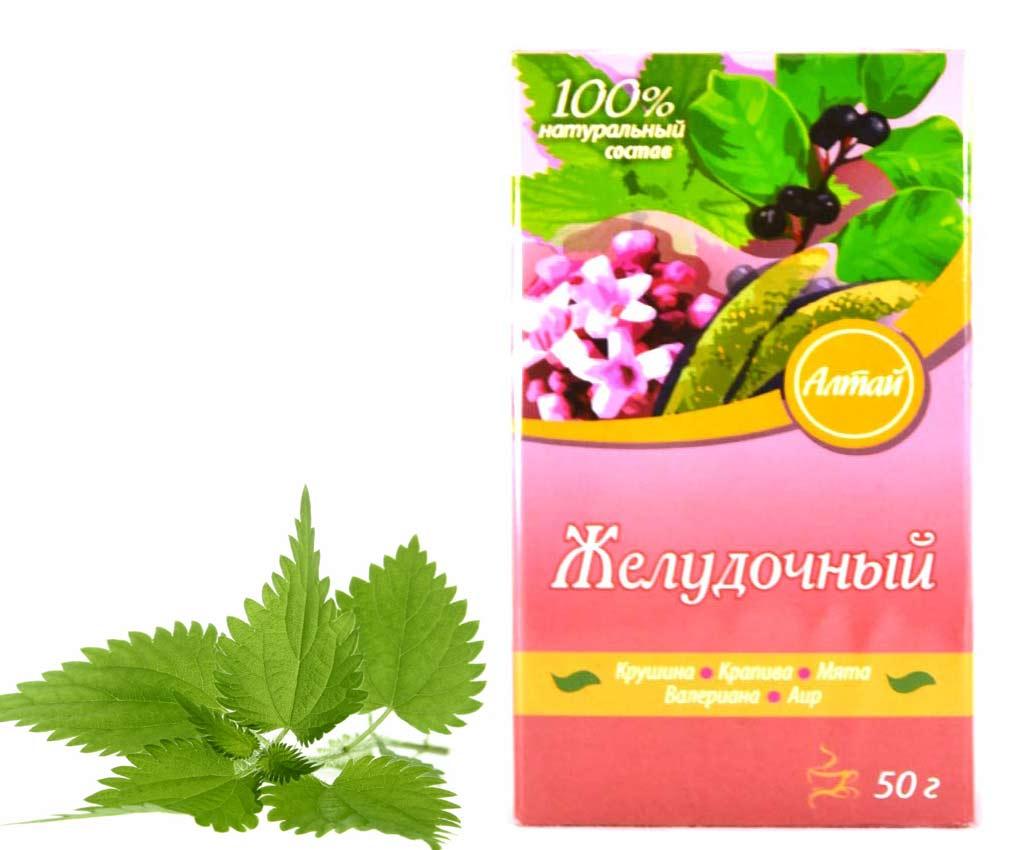 Kima - Žalúdočný čaj, 50g