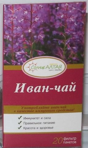 Ivan Čajový nápoj sypaný Altajský (Kyprina úzkolistá) 20x1.5g