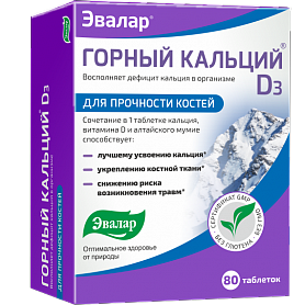 Evalar Horský Vápnik s Vitamínom D3 a múmiom, 80 tabliet po 0,2 g